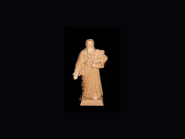 Moses (cream) <FONT COLOR=#CC0000>(60mm) </FONT>