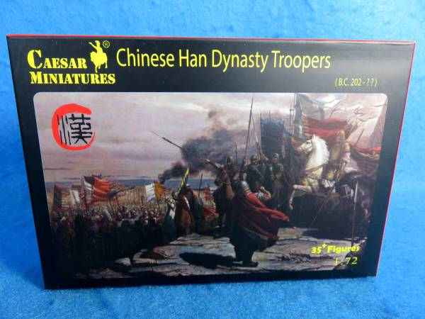 Caesar, Ancient  Chineses Han Dynasty (#043) 36 figures in 1:72 scale